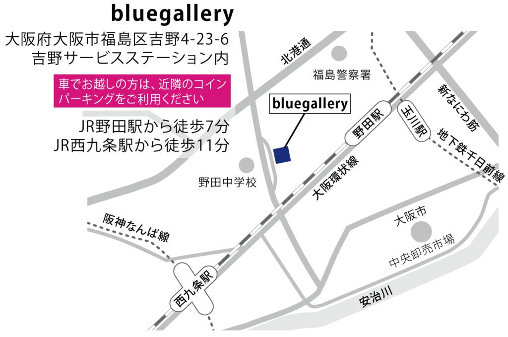 blugalleryへの地図